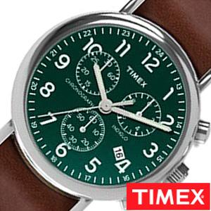 タイメックス 腕時計[TIMEX時計](TIMEX 腕時計 タイメックス 時計) ウィークエンダー クロノ メンズ 腕時計 グリーン TW2P97400[ 正規品 新品 カジュアルウォッチ ミリタリーウォッチ ブラウン シルバー クロノグラフ プレゼント ギフト]