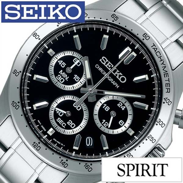 【SALE】(50%OFF) 半額 割引 セール 安い セイコー 腕時計 [SEIKO時計 SEIKO 腕時計 セイコー 時計 ) スピリット ( SPIRIT ) メンズ 腕時計 ブラック SBTR013 [メタル ベルト 正規品 クロノグラフ アナログ シルバー おしゃれ ブランド プレゼント ギフト ]