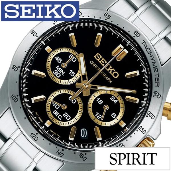 【SALE】(50%OFF) 半額 割引 セール 安い セイコー 腕時計 [SEIKO時計 SEIKO 腕時計 セイコー 時計 ) スピリット ( SPIRIT ) メンズ 腕時計 ブラック SBTR015 [メタル ベルト 正規品 クロノグラフ クオーツ アナログ シルバー ゴールド おしゃれ ブランド ] 誕生日