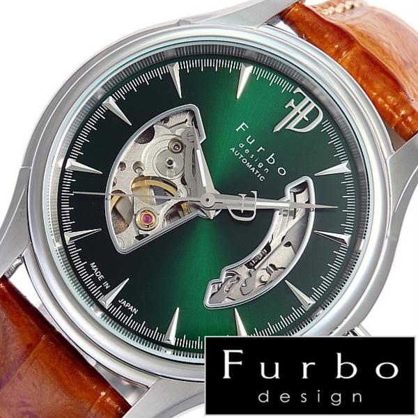 フルボデザイン 腕時計 [Furbodesign時計]( Furbo design 腕時計 フルボ デザイン 時計 ) メンズ 腕時計 グリーン F5025NGRBR [革 ベルト 正規品 機械式 自動巻 メカニカル オートマチック オープンハート ブラウン シルバー][ プレゼント ]