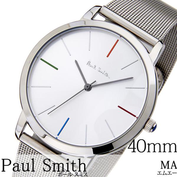 ポールスミス腕時計 paul smith時計 paul smith 腕時計 ポールスミス 時計 エムエー MA メンズ シルバー P10054 [新作 高級 メタル ベルト メッシュ シンプル トレンド ブランド おすすめ ギフト プレゼント ][おしゃれ 腕時計]