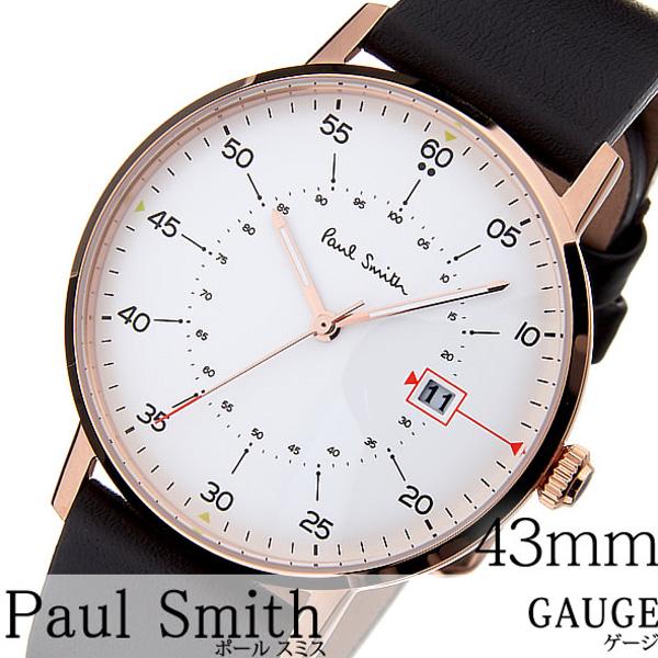 ポールスミス腕時計 paul smith時計 paul smith 腕時計 ポールスミス 時計 ゲージ GAUGE メンズ ホワイト P10077 [ 高級 革 ベルト レザー シンプル ブランド おすすめ ギフト プレゼント ブラウン ピンクゴールド]