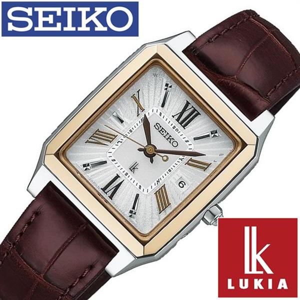 セイコー腕時計 SEIKO時計 SEIKO 腕時計 セイコー 時計 ルキア LUKIA レディース シルバー SSVW100 [ 正規品 ソーラー電波 ビジネス フォーマル シック ブラウン レザー 革][おしゃれ 腕時計]