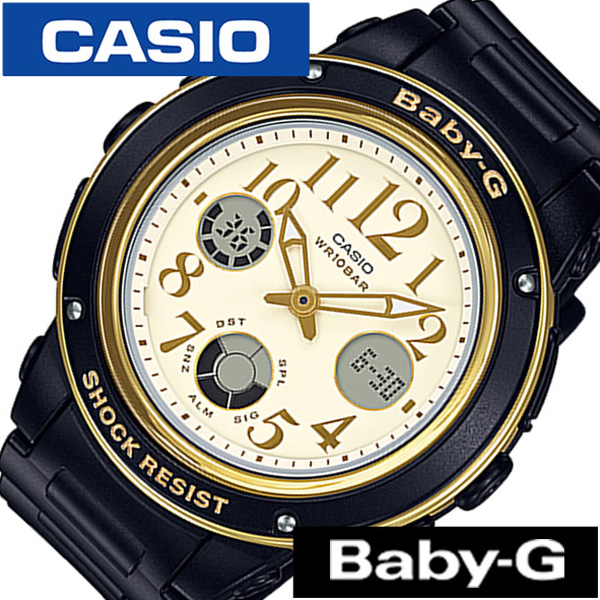 CASIO 腕時計 カシオ 時計 ベビーG Baby-G レディース ホワイト BGA-151EF-1BJF [ 正規品 人気 ブランド 防水 アナデジ ベイビーG ベビージー 丈夫 プレゼント ギフト アウトドア][おしゃれ 腕時計]