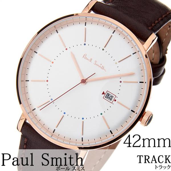 ポールスミス腕時計 paul smith時計 paulsmith 腕時計 ポールスミス 時計 トラック TRACK 42MM メンズ シルバー P10082[新作 人気 高級 トレンド ブランド おすすめ オシャレ シンプル イギリス レザー 革 ブラウン ピンクゴールド プレゼント ギフト]