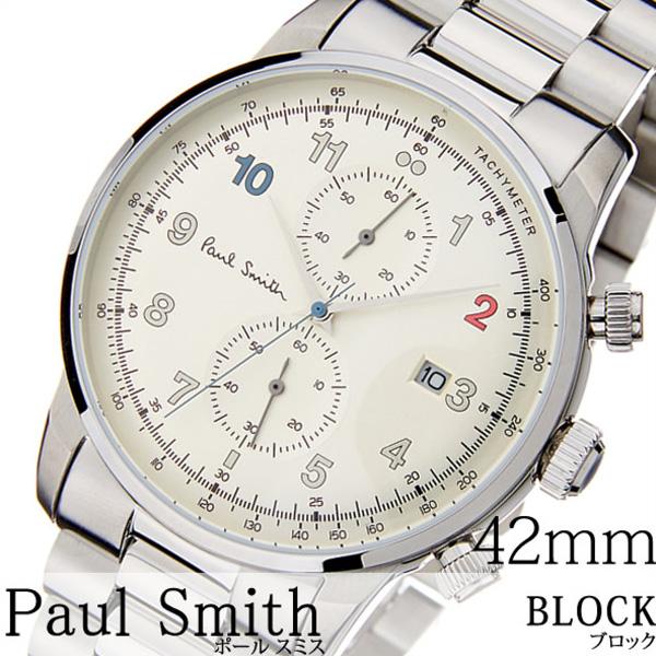 ポールスミス腕時計 paul smith時計 paulsmith 腕時計 ポールスミス 時計 ブロック クロノ BLOCK CHRONO 42MM メンズ シャンパンゴールド P10142[ 人気 高級 ブランド おすすめ オシャレ シンプル シルバー プレゼント]
