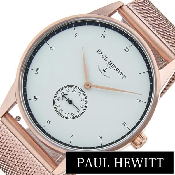 ポールヒューイット腕時計 PaulHewitt時計 Paul Hewitt 腕時計 ポール ヒューイット 時計 シグニチャー ライン Signature Line 38mm メンズ レディース 白[人気 高級 ブランド おすすめ オシャレ ドイツ シンプル メッシュベルト ローズゴールド プレゼント]