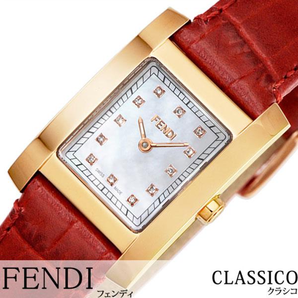 フェンディ腕時計 FENDI時計 FENDI 腕時計 フェンディ 時計 クラシコ CLASSICO レディース ホワイト F704247D[腕時計 フェンディ スイス製 イタリア 新作 人気 ブランド シェル ゴールド レッド ダイアモンド レザー 革 プレゼント ギフト][おしゃれ]