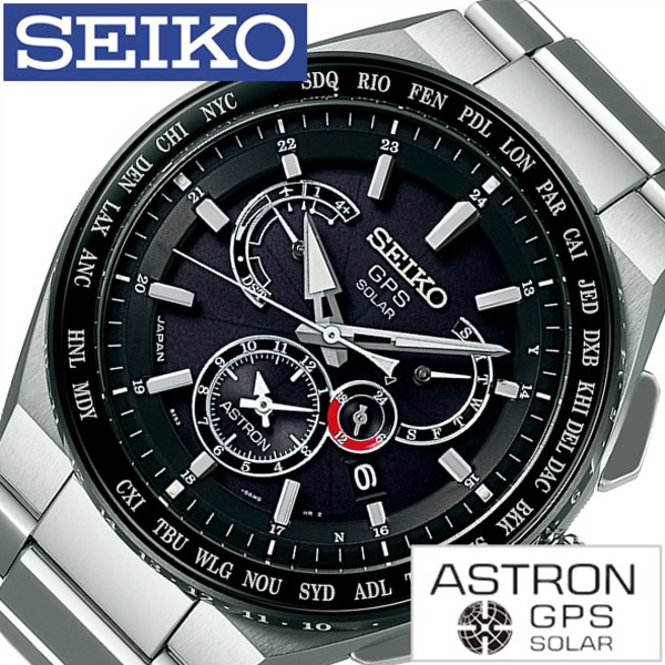 [当日出荷] セイコー アストロン 時計 エグゼクティブライン 8Xシリーズ SBXB123 SEIKO 腕時計 [新作 人気 正規品 ブランド 防水 (電池交換不要) ソーラー チタン シルバー おしゃれ ブランド プレゼント ギフト ] 誕生日