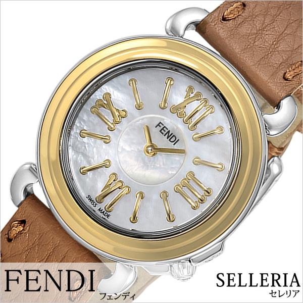 フェンディ腕時計 FENDI時計 FENDI 腕時計 フェンディ 時計 セレリア SELLERIA レディース ホワイト SET-FENDI-001 [腕時計 フェンディ スイス製 イタリア ギフト プレゼント 新作 人気 ブランド ファッション ブラウン シェル レザー 革][おしゃれ 防水 ]