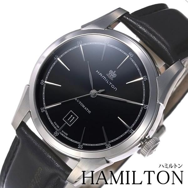 check out 18e35 46706 ハミルトン腕時計 HAMILTON時計 Gショック HAMILTON 腕時計 ...