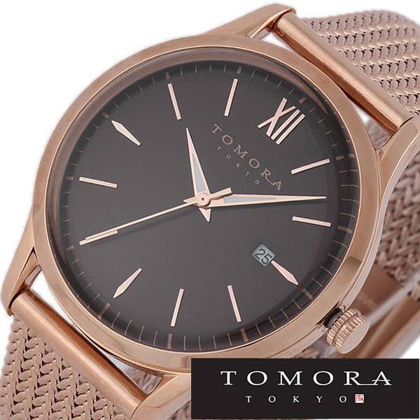 [当日出荷] トモラトウキョウ腕時計 TOMORATOKYO時計 TOMORA TOKYO 腕時計 トモラ トウキョウ 時計 メンズ ブラウン T-1605SS-PBR [新作 正規品 東京 トーキョー 高級 国産 日本製 おすすめ メタルベルト ピンクゴールド おしゃれ ブランド ]