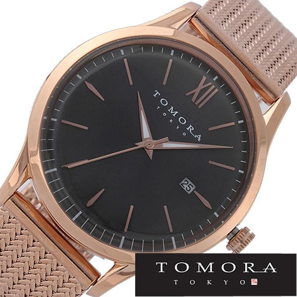 [当日出荷] トモラトウキョウ腕時計 TOMORATOKYO時計 TOMORA TOKYO 腕時計 トモラ トウキョウ 時計 メンズ グレー T-1605SS-PGY [新作 正規品 東京 トーキョー 高級 国産 日本製 おすすめ メタルベルト ピンクゴールド おしゃれ ブランド ]
