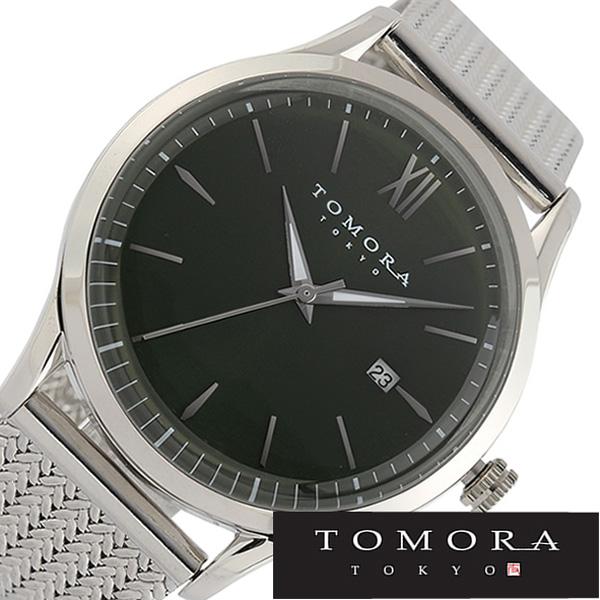 [あす楽]トモラトウキョウ腕時計 TOMORATOKYO時計 TOMORA TOKYO 腕時計 トモラ トウキョウ 時計 メンズ グリーン T-1605SS-SGR [新作 正規品 人気 東京 トーキョー 高級 国産 日本製 おすすめ メタル ベルト シルバー][ おしゃれ ブランド ]
