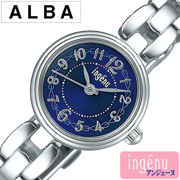 セイコー腕時計 SEIKO時計 SEIKO 腕時計 セイコー 時計 アンジェーヌ ingenu レディース ブルー AHJK438 [ 正規品 新作 ブランド 人気 ソーラー 防水 メタル シルバー かわいい] 誕生日 冬ギフト