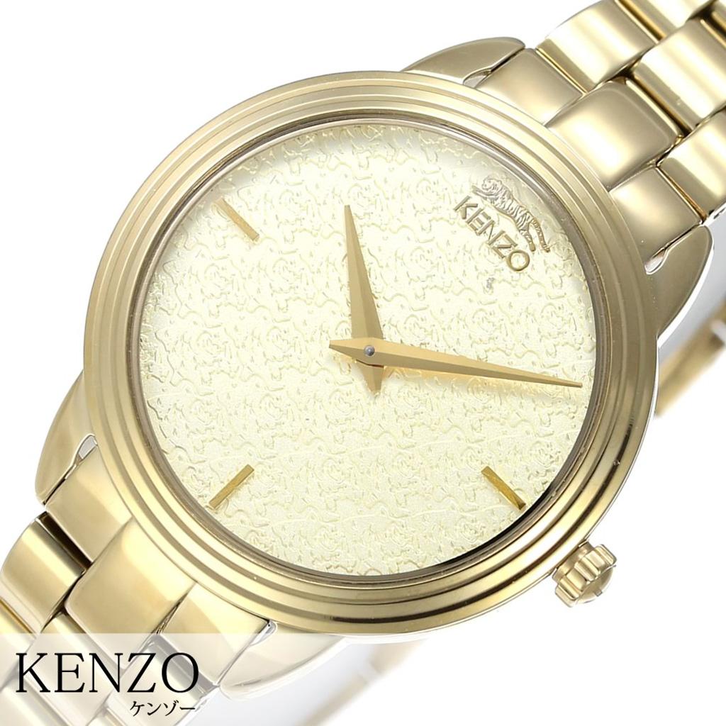 [あす楽]ケンゾー腕時計 KENZO時計 KENZO 腕時計 ケンゾー 時計 オー ケンゾー O Kenzo レディース ゴールド 9600602 [人気 虎 トラ メタル シンプル おしゃれ 防水 プレゼント ギフト ] 誕生日