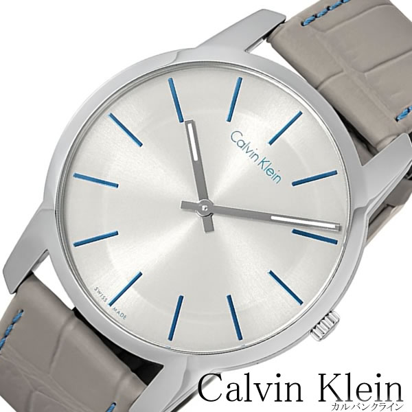 [あす楽]カルバンクライン腕時計 Calvin Klein時計 Calvin Klein 腕時計 カルバンクライン 時計 シティ CITY メンズ シルバー K2G211Q4 [人気 ブランド シーケー レザー ベルト メタル プレゼント ギフト グレー おしゃれ 腕時計] 誕生日