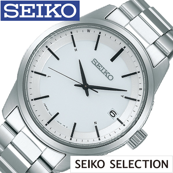 SEIKO 腕時計 セイコー 時計 セイコーセレクション SEIKO SELECTION メンズ ホワイト SBTM251 [ 正規品 ビジネス スーツ オフィスカジュアル シンプル ラウンド メタル ソーラー 電波時計 プレゼント ギフト]