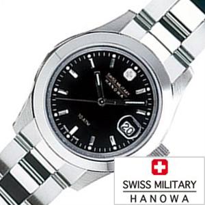 スイスミリタリー腕時計 SWISSMILITARY時計 SWISS MILITARY HANOWA 腕時計 スイス ミリタリー ハノワ 時計 エレガント ELEGANT レディース ブラック ML-101 [ 正規品 人気 スイス 防水 プレゼント ギフト メタル シルバー カレンダー]