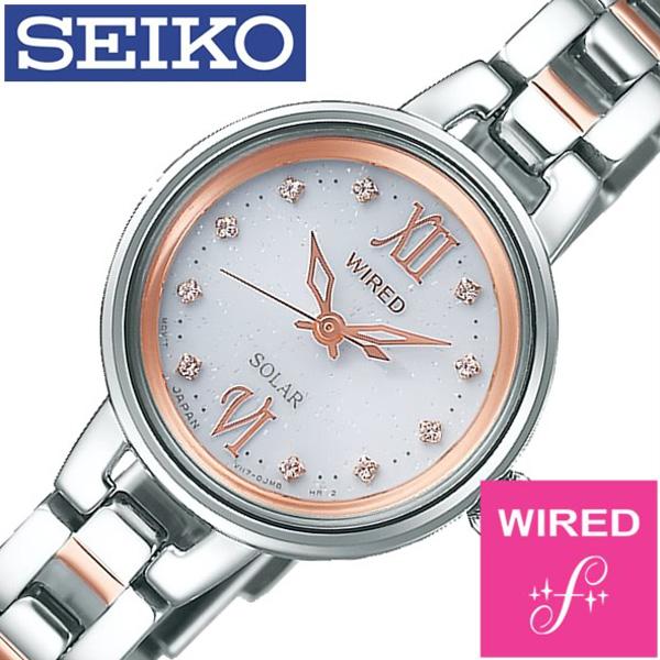 セイコー腕時計 SEIKO時計 SEIKO 腕時計 セイコー 時計 ワイアード エフ WIRED f レディース ホワイト AGED091 [ 正規品 人気 ブランド プレゼント ギフト ビジネス メタル (電池交換不要) ソーラー かわいい シルバー ピンク] 誕生日