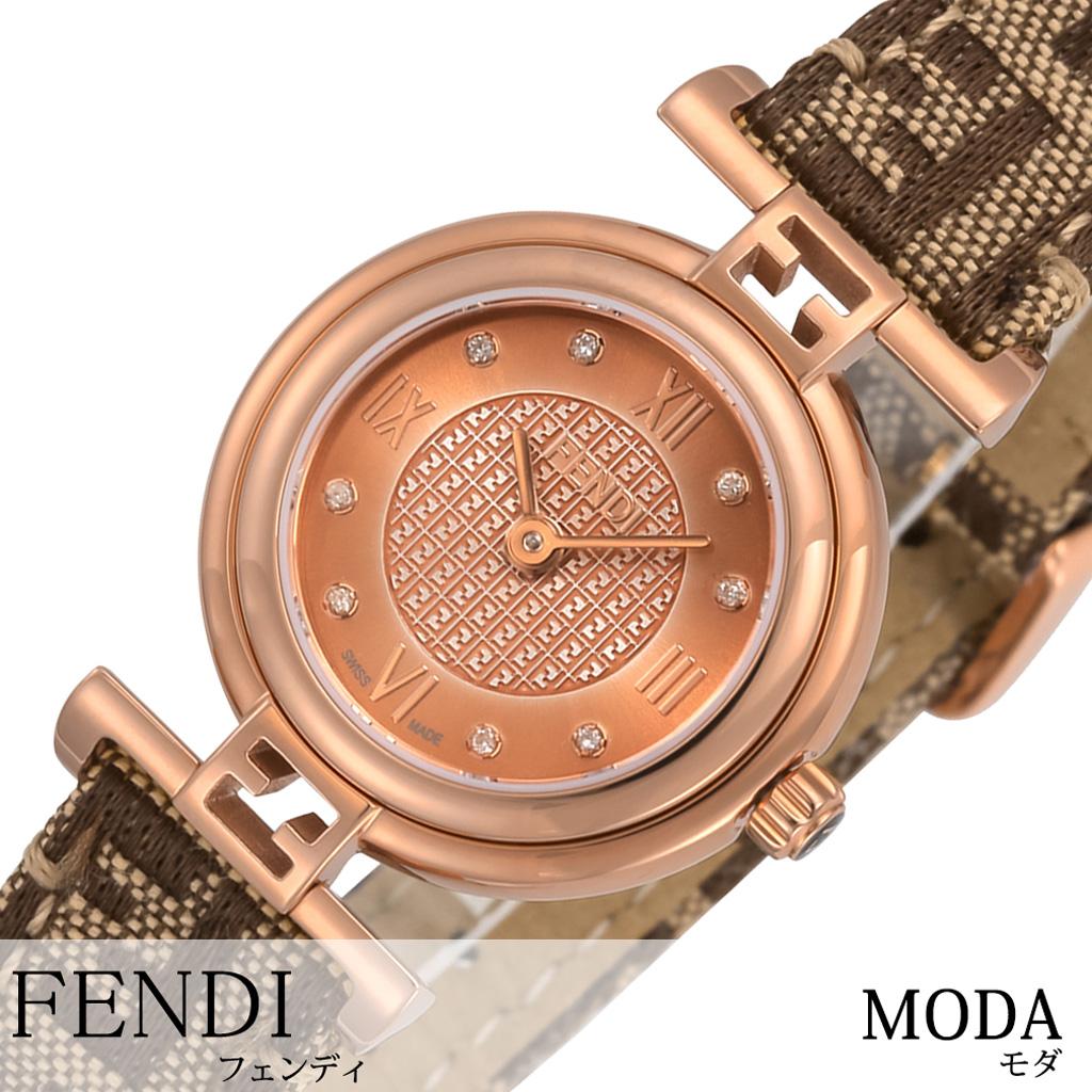 フェンディ腕時計 FENDI時計 FENDI 腕時計 ブランド フェンディ 時計 モダ MODA レディース ピンクゴールド F275272DF [スイス製 イタリア ギフト プレゼント 新作 人気 ファッション ダイアモンド]