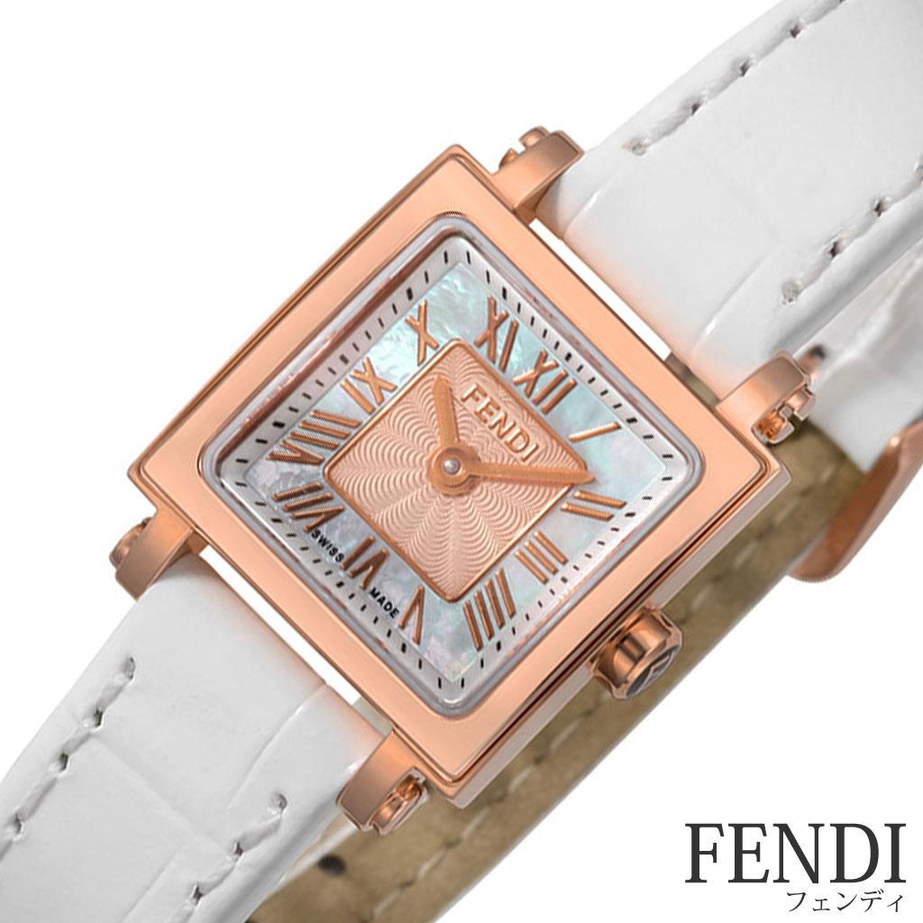 フェンディ腕時計 FENDI時計 FENDI 腕時計 フェンディ 時計 クアドロミニ QUADOROMINI レディース ホワイトパール F604524541 [腕時計 フェンディ スイス製 イタリア ギフト プレゼント 新作 人気 ブランド ファッション レザー 革][おしゃれ 防水 ]