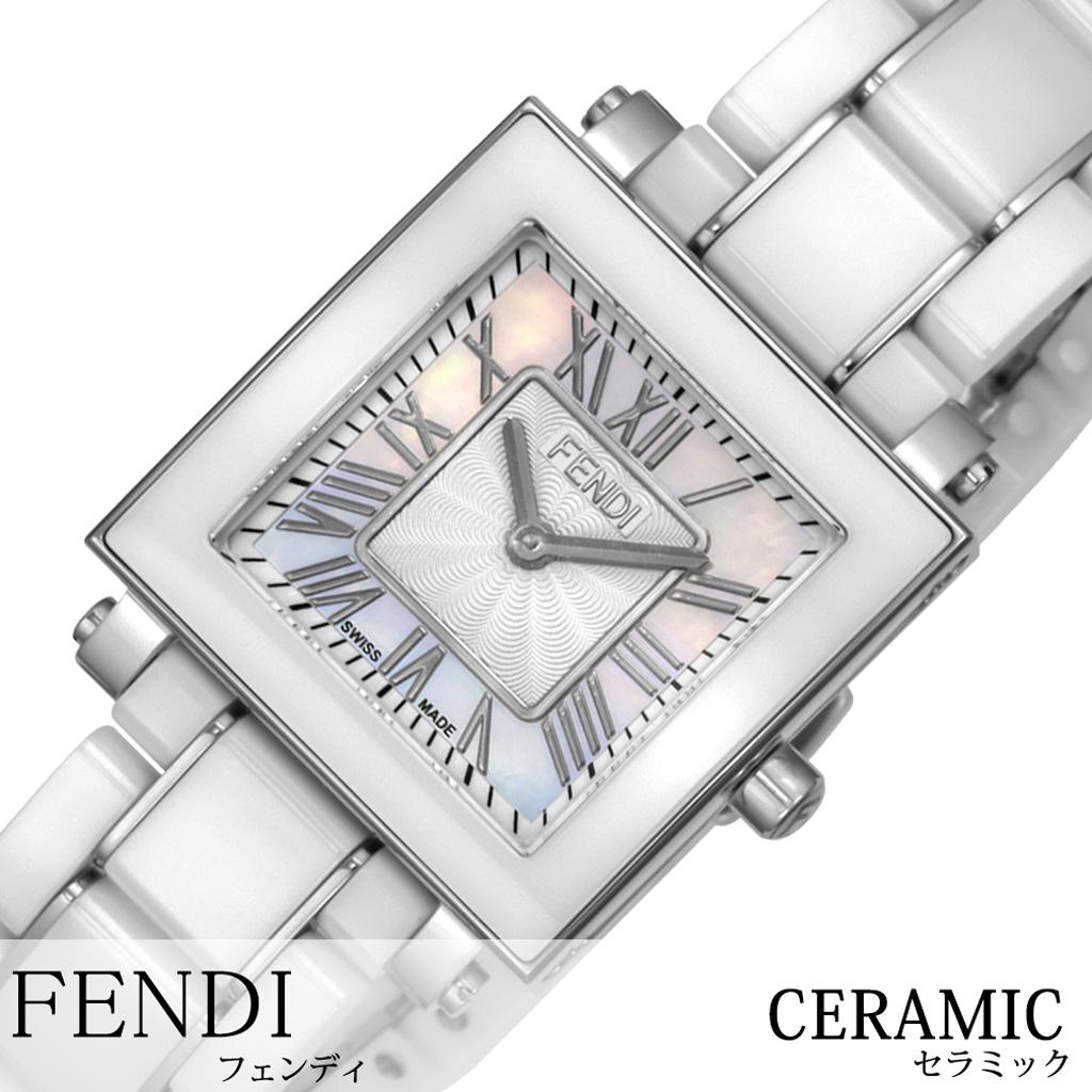 [当日出荷] フェンディ腕時計 FENDI時計 FENDI 腕時計 ブランド フェンディ 時計 セラミック CERAMIC レディース ホワイトパール F622240B [腕時計 フェンディ スイス製 イタリア ギフト プレゼント 新作 人気 ファッション セラミック] 誕生日