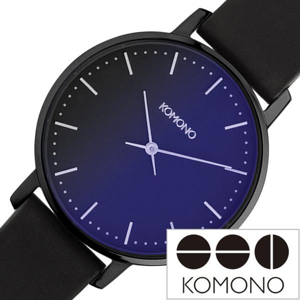 [あす楽]コモノ腕時計 KOMONO時計 KOMONO 腕時計 コモノ 時計 ハーロウ ミッドナイト HARLOW MIDNIGHT メンズ レディース ネイビー KOM-W4104 [ 正規品 人気 ブランド プレゼント ギフト 革 レザー ベルト シンプル ブラック おしゃれ 腕時計] 誕生日