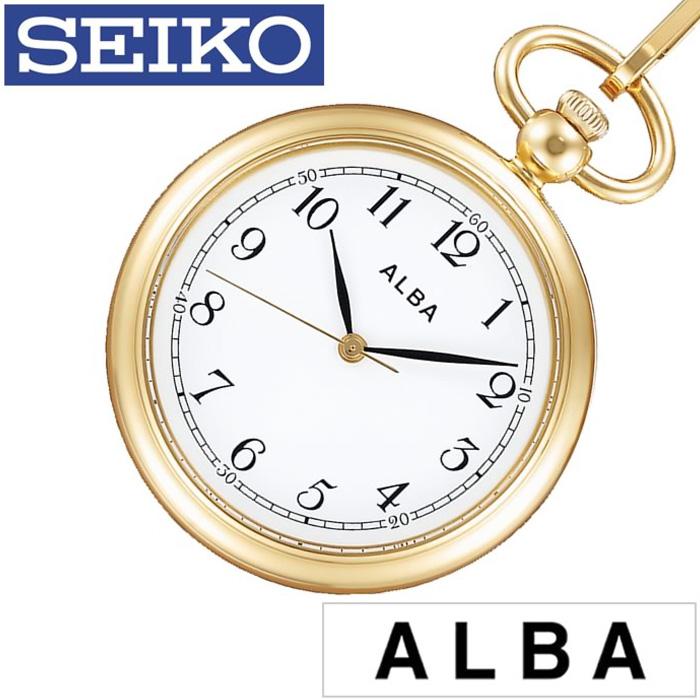 セイコー懐中時計 SEIKO時計 SEIKO 懐中時計 セイコー 時計 アルバ ポケット ウオッチ ALBA Pocket Watch メンズ レディース AQGK444 [ 正規品 定番 懐中時計 レトロ アンティーク おしゃれ ファッション ラウンド ステンレス ゴールド プレゼント ]