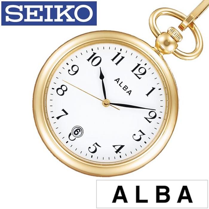 セイコー懐中時計 SEIKO時計 SEIKO 懐中時計 セイコー 時計 アルバ ポケット ウオッチ ALBA Pocket Watch メンズ レディース AQGK446 [ 正規品 定番 懐中時計 レトロ アンティーク おしゃれ ファッション ラウンド ステンレス ゴールド プレゼント ]
