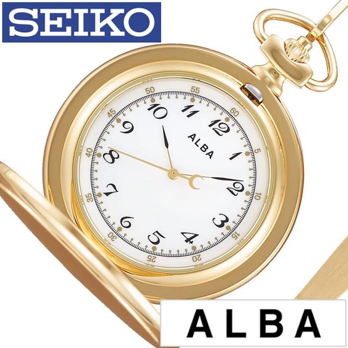 セイコー懐中時計 SEIKO時計 SEIKO 懐中時計 セイコー 時計 アルバ ポケット ウオッチ ALBA Pocket Watch メンズ レディース AQGK449 [ 正規品 レトロ アンティーク おしゃれ ファッション ラウンド ステンレス 月 かわいい ゴールド プレゼント ]