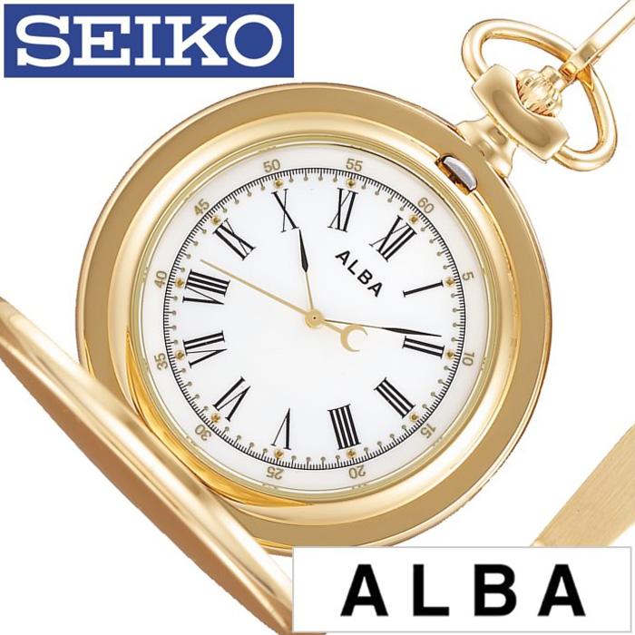 セイコー懐中時計 SEIKO時計 SEIKO 懐中時計 セイコー 時計 アルバ ポケット ウオッチ ALBA Pocket Watch メンズ レディース AQGK450 [ 正規品 レトロ アンティーク おしゃれ ファッション ラウンド ステンレス 月 かわいい ゴールド プレゼント ]