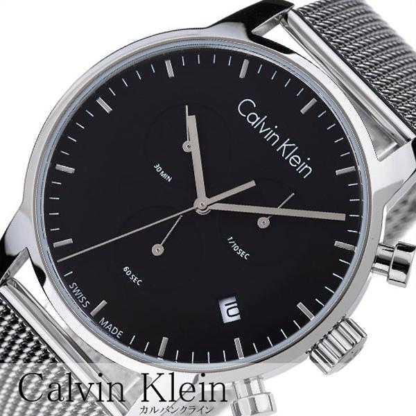 カルバンクライン腕時計 CalvinKlein時計 Calvin Klein 腕時計 カルバン クライン 時計 シティ CITY メンズ ブラック K2G27121 [アナログ 人気 ブランド CK メタル ファッション カジュアル ビジネス ギフト プレゼント ご褒美][おしゃれ 腕時計]