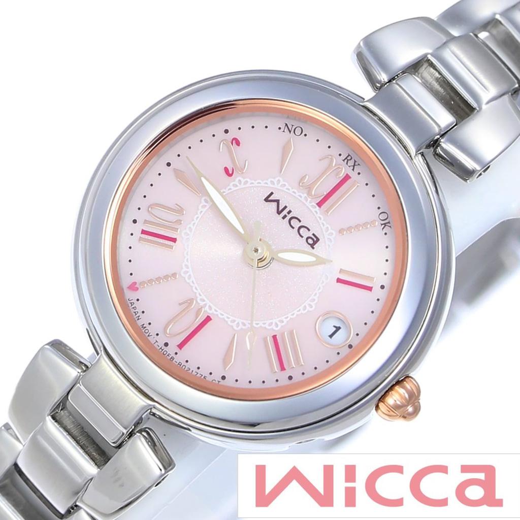 シチズンウィッカ腕時計 CITIZEN wicca 腕時計 シチズン ウィッカ 時計 レディース ピンク KL0-618-91 [ 正規品 防水 人気 ブランド ソーラー電波 プレゼント ギフト かわいい カレンダー メタル シルバー ][おしゃれ 腕時計]