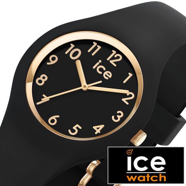 ICE WATCH 腕時計 アイス ウォッチ 時計 アイスグラム ナンバーズ エクストラスモール ICE gram numbers extra small レディース ゴールド 015342 [ 正規品 おしゃれ かわいい 防水 人気 シンプル ファッション ブラック ラバーベルト プレゼント ギフト ] [送料無料]