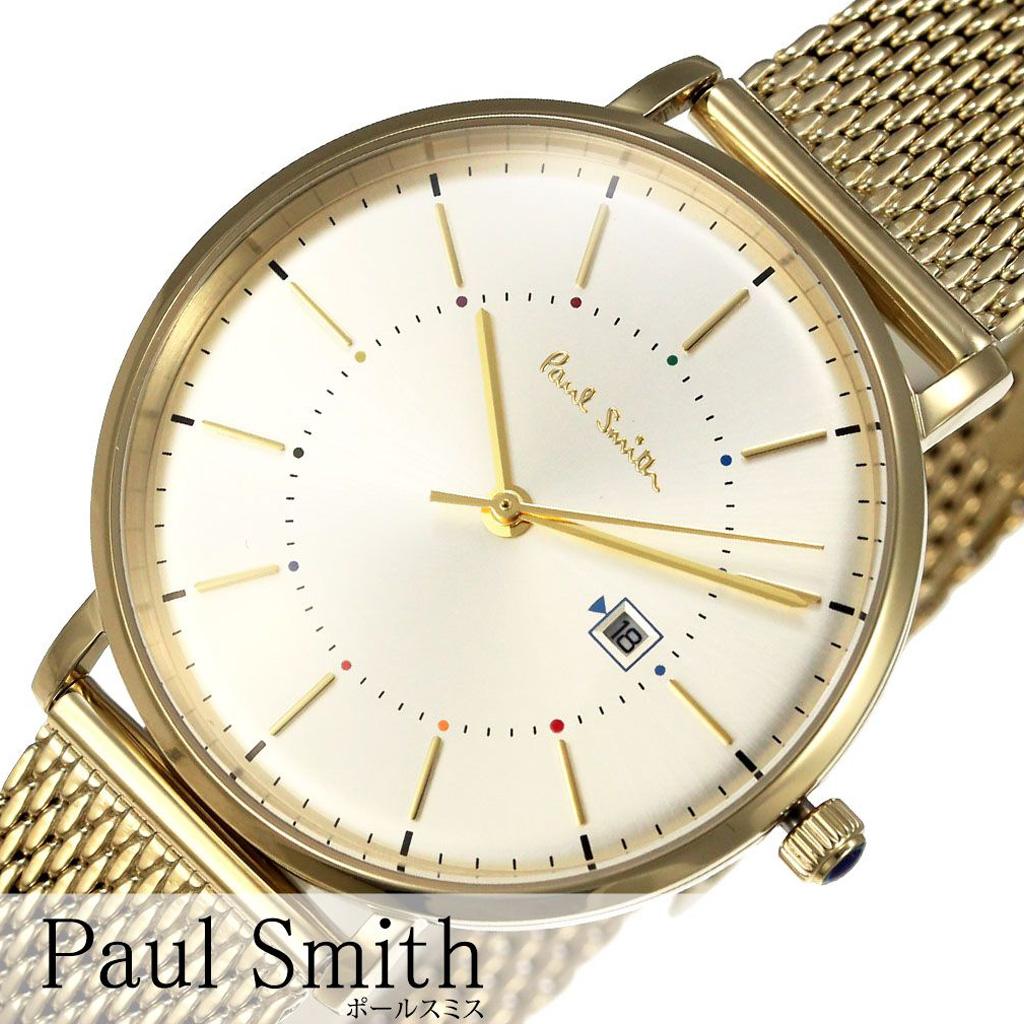 ポールスミス腕時計 Paulsmith時計 Paul smith 腕時計 ポール スミス 時計 プティトラック PETIT TRACK メンズ ホワイト PS0070002 [ ブランド おしゃれ 彼氏 トレンド 高級 防水 ゴールド メッシュ 個性的 シンプル プレゼント ギフト ]