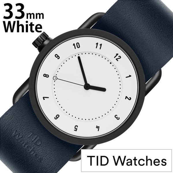 [当日出荷] ティッドウォッチ腕時計 TIDWatches時計 TIDWatches 腕時計 ティッドウォッチ 時計 No.1 33mm レディース 妻 彼女 ホワイト TID01-WH33-NV [ 正規品 人気 ブランド シンプル ミニマル おしゃれ 北欧 レザー 革ベルト ペアウォッチ ギフト プレゼント 送料無料]