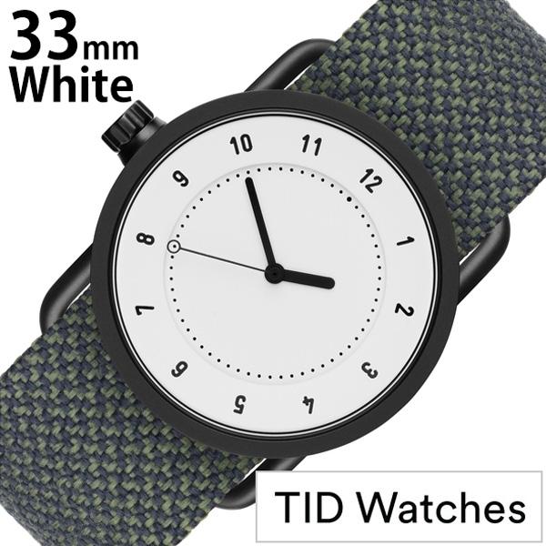 [当日出荷] ティッドウォッチ腕時計 TIDWatches時計 TIDWatches 腕時計 ティッドウォッチ 時計 No.1 33mm レディース 妻 彼女 ホワイト TID01-WH33-PINE [ 正規品 人気 シンプル ミニマル おしゃれ 北欧 レザー 革ベルト Kvadrat クヴァドラ ギフト プレゼント 送料無料 ]