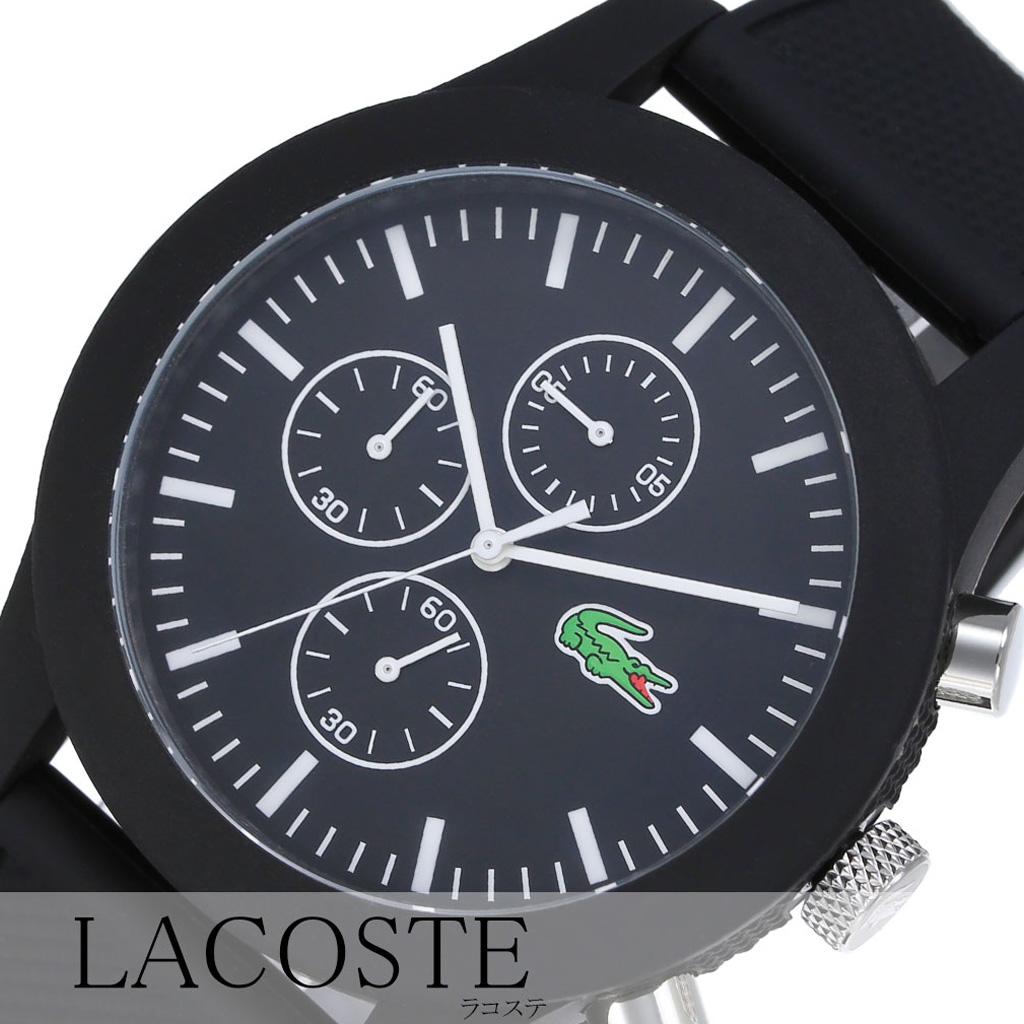 ラコステ腕時計 LACOSTE時計 LACOSTE 腕時計 ラコステ 時計 ブラック LC2010821 [ アナログ ラウンド ホワイト クロノ 人気 ブランド ラコ おしゃれ ファッション シンプル カジュアル ご褒美 ギフト プレゼント ]