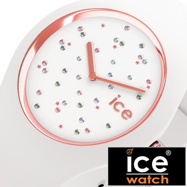 アイスウォッチ腕時計 ICE WATCH時計 ICE WATCH 腕時計 アイスウォッチ 時計 コスモ スター ホワイト cosmos Star White 男性 女性 メンズ レディース ホワイト ICE-016297 [ ピンクゴールド スワロフスキー シンプル 人気 ギフト ]PT10