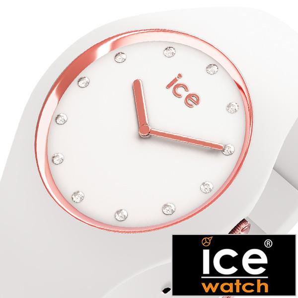アイスウォッチ腕時計 ICE WATCH時計 ICE WATCH 腕時計 アイスウォッチ 時計 コスモ ホワイト ローズ ゴールド cosmos White Rose gold レディース 女性 妻 彼女 ホワイト ICE-016300 [ スワロフスキー シンプル 人気 ギフト ]PT10