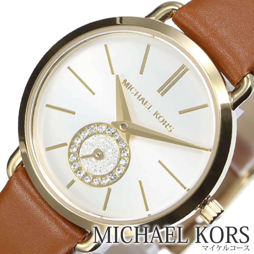 ブランド時計 マイケルコース腕時計 MichaelKors 時計 Michael Kors 腕時計 マイケル コース 時計 ポーシャ PORTIA レディース シルバー MK2734 [ アナログ MK ゴールド プレゼント ギフト シンプル 人気 おしゃれ かわいい カジュアル ]