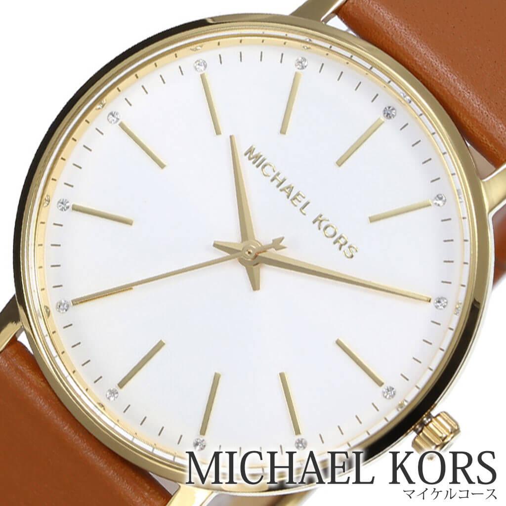 [あす楽]ブランド時計 マイケルコース腕時計 MichaelKors時計 Michael Kors 腕時計 マイケル コース 時計 パイパー PYPER レディース シルバー MK2740 [ アナログ MK ゴールド シンプル 人気 おしゃれ かわいい ビジネス カジュアル ] 誕生日