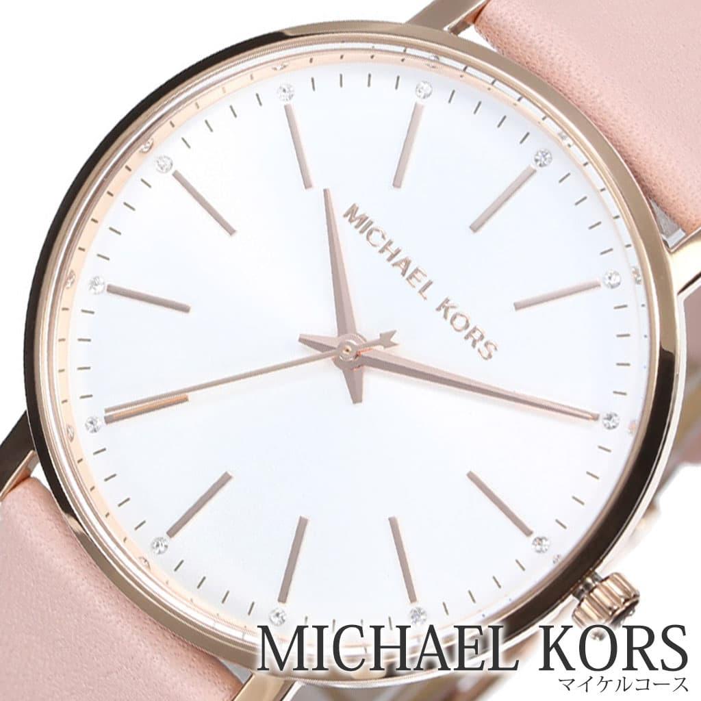 ブランド時計 マイケルコース腕時計 Michael Kors 腕時計 マイケル コース 時計 パイパー PYPER レディース シルバー MK2741 [ アナログ MK ピンクゴールド プレゼント ギフト シンプル 人気 おしゃれ かわいい ビジネス カジュアル ]