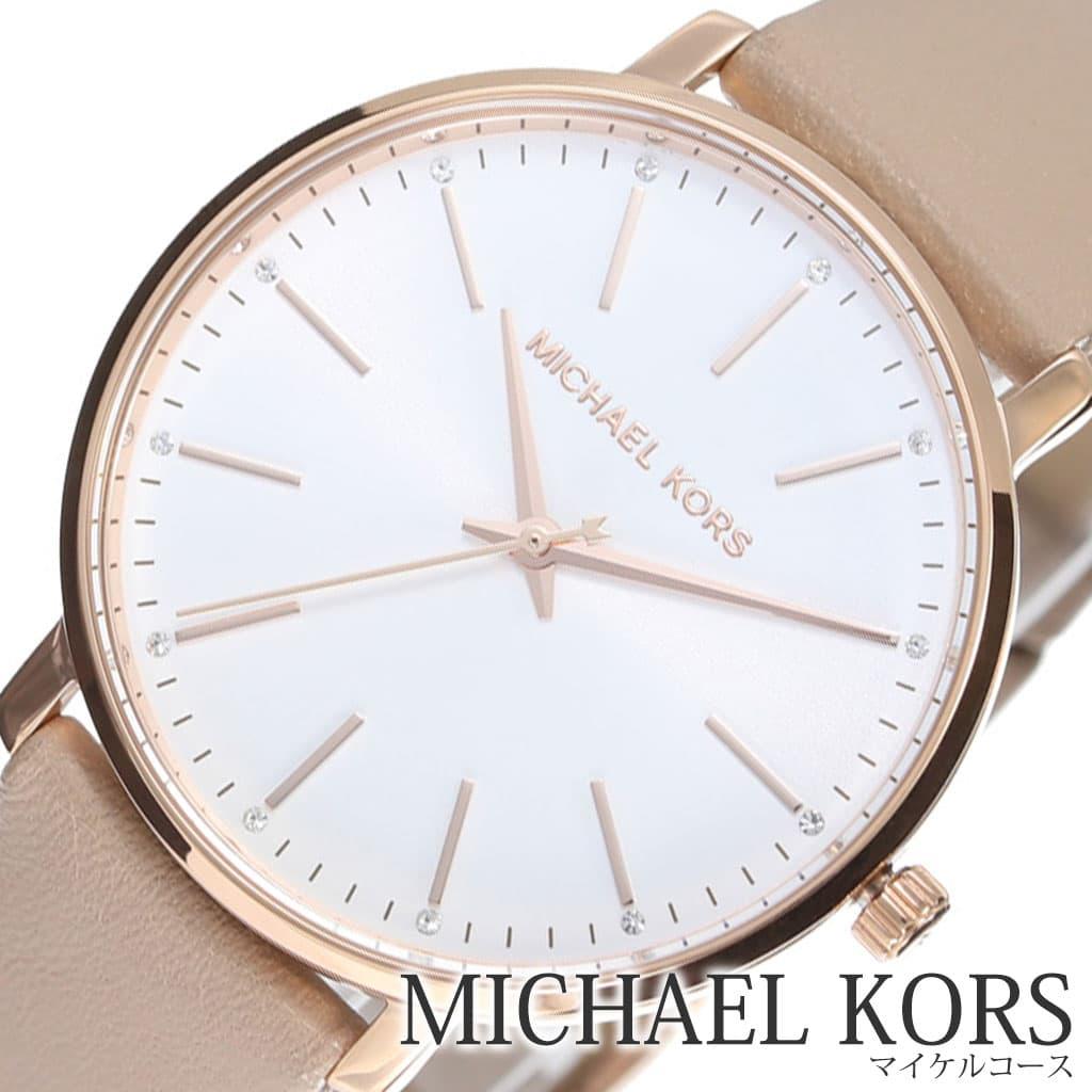 660af42cacec NEW [あす楽]マイケルコース時計 MichaelKors腕時計 パイパー PYPER ( 20代 30代