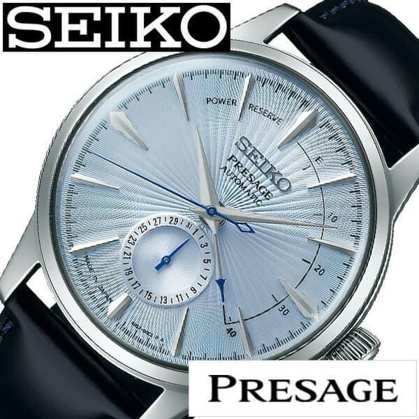 セイコー腕時計 SEIKO時計 SEIKO 腕時計 セイコー 時計 プレザージュ PRESAGE メンズ ブルー SARY131 [ カクテル 機械式 自動巻き メカニカル ビジネス カジュアル スーツ おしゃれ 高級 レザー 革 ] 誕生日