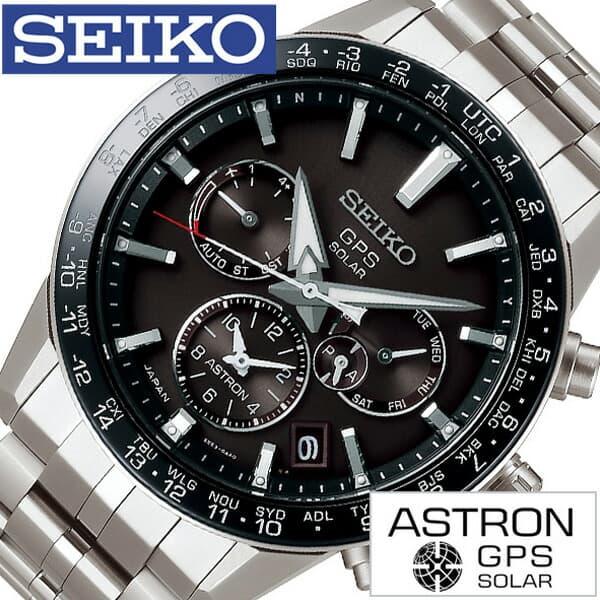 セイコー腕時計 SEIKO時計 SEIKO 腕時計 セイコー 時計 アストロン ASTRON メンズ ブラック SBXC003 [ アナログ (電池交換不要) ソーラー 電波 クロノ プレゼント ギフト ラウンド ビジネス カジュアル 人気 ] 誕生日