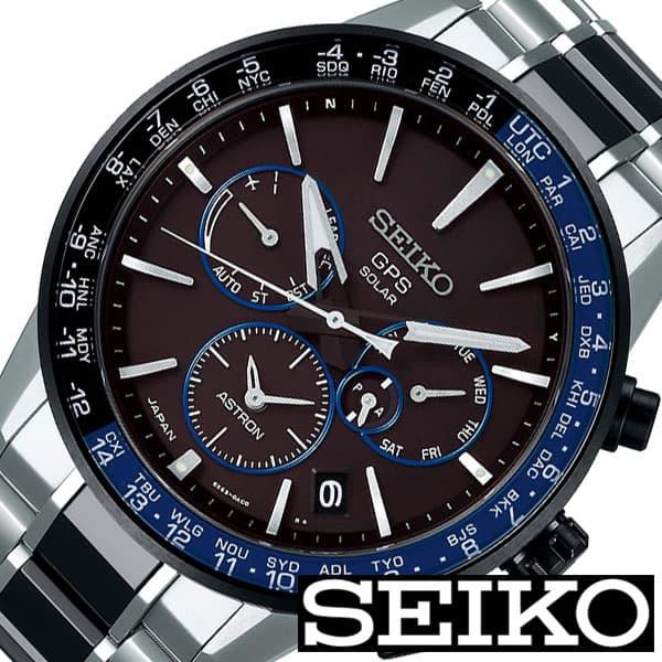 セイコー腕時計 SEIKO時計 SEIKO 腕時計 セイコー 時計 アストロン ASTRON メンズ シルバー SBXC009 [ アナログ (電池交換不要) ソーラー ピンクゴールド 電波 クロノ プレゼント ギフト ラウンド ビジネス ファッション カジュアル 人気 ] 誕生日