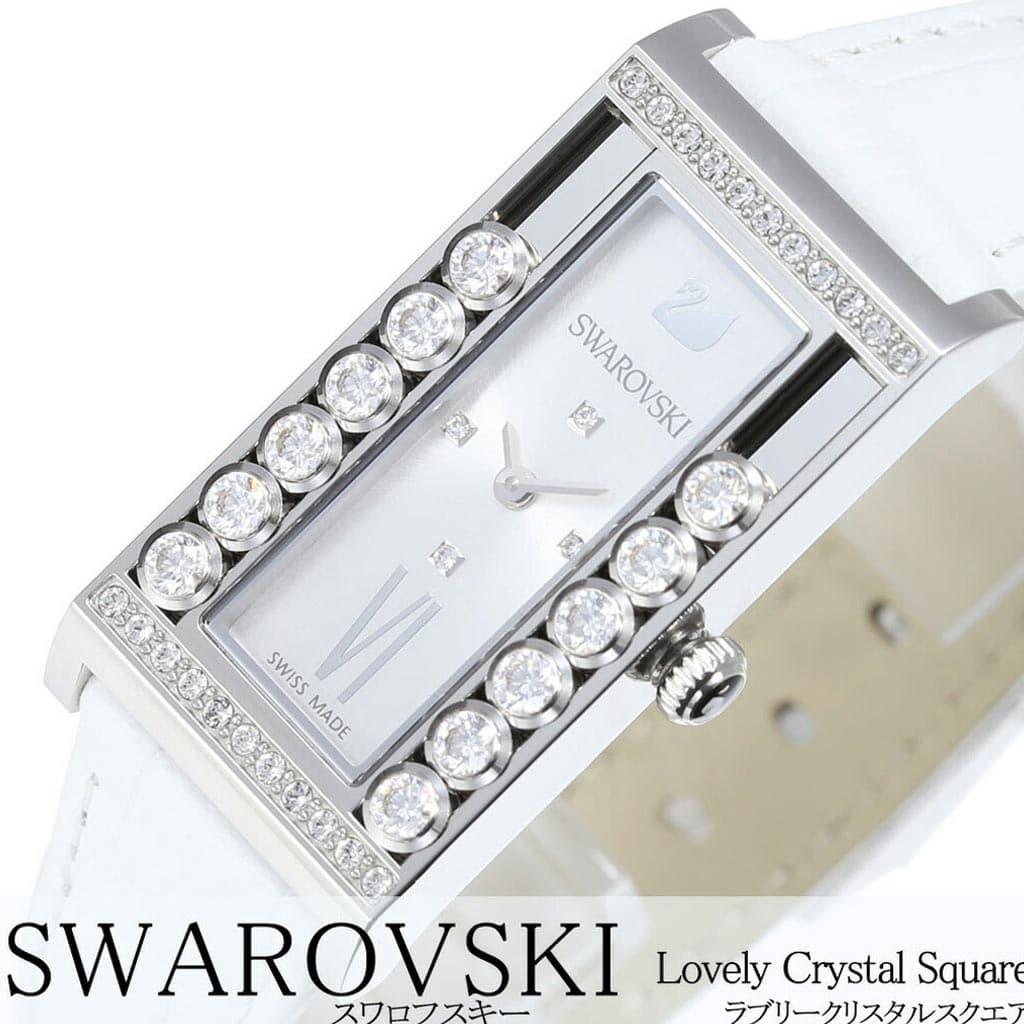 スワロフスキー腕時計 Swarovski時計 Swarovski 腕時計 スワロフスキー 時計 ラブリー クリスタル スクエア Lovely Crystals Square レディース 女性 彼女 シルバー SW-5096680 [おしゃれ ブランド 革ベルト クリスタル スイス製 ギフト プレゼント エレガンス ]