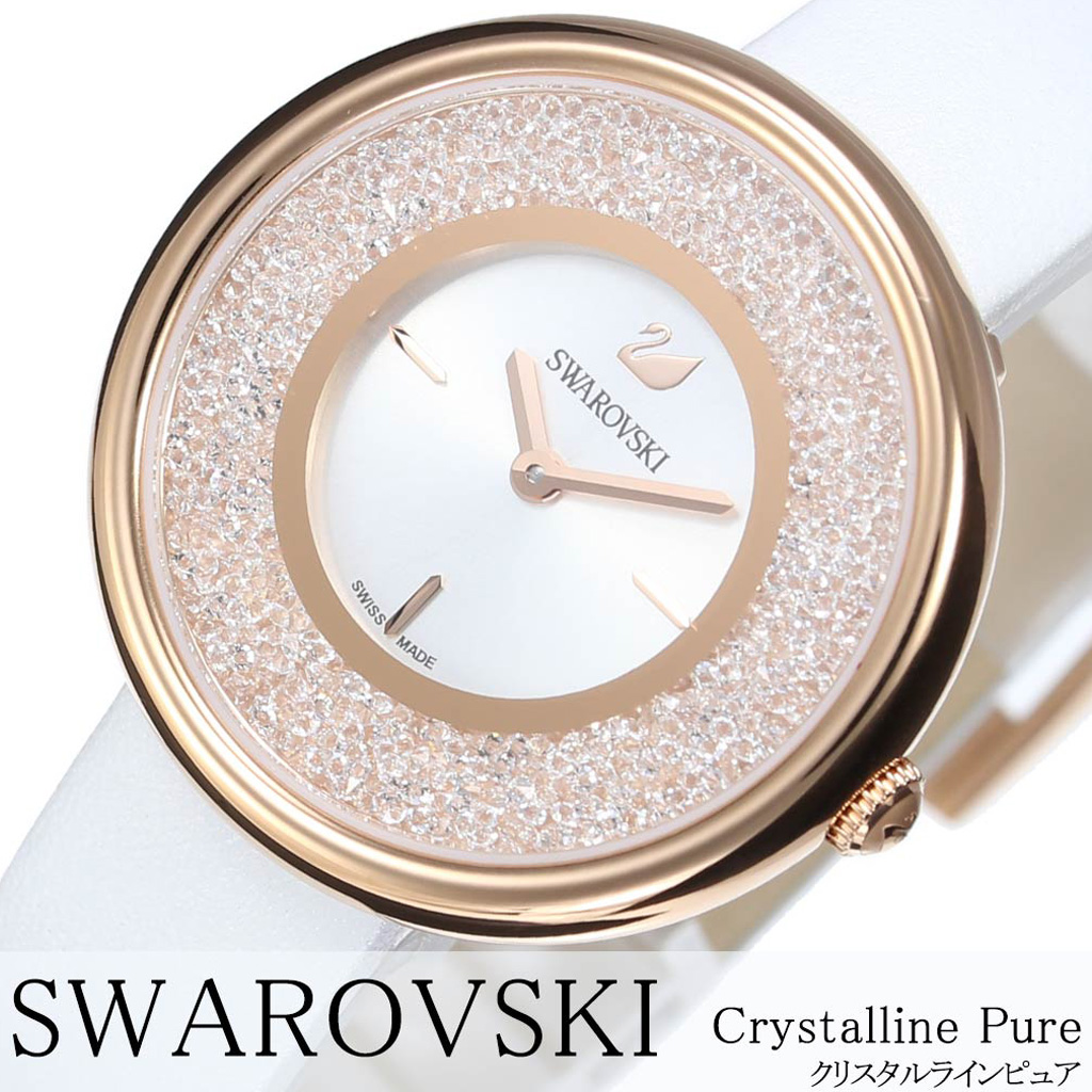 dbe705e54748 スワロフスキー腕時計Swarovski時計Swarovski腕時計スワロフスキー時計クリスタルラインピュアCrystallinePureレディース女性妻彼女シルバーSW-5376083[人気おしゃれ  ...